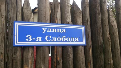 Дом в Жаворонках - Фото 2