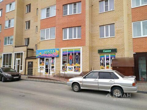 Продажа торгового помещения, Ставрополь, Ул. Рогожникова - Фото 1