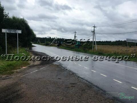 Можайское ш. 40 км от МКАД, Белозерово, Дача 50 кв. м - Фото 4