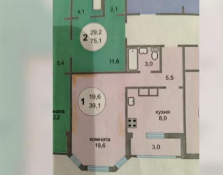 1 к квартира Королёв ул. Мичурина - Фото 1