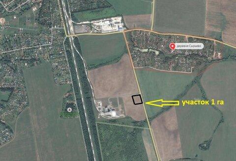 Продается земля промышленного назначения 1га в Домодедово - Фото 1