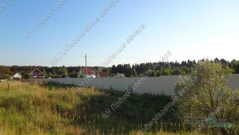 Киевское ш. 65 км от МКАД, Любаново, Участок 18 сот. - Фото 1