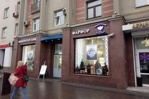 Продажа торгового помещения, м. Чкаловская, Ул. Земляной Вал