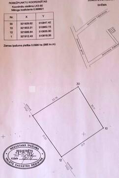 Продажа участка, 5 шкерслиния Яунциема - Фото 4