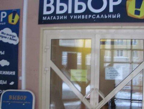 Продажа торгового помещения, Братск, Иркутская область - Фото 3