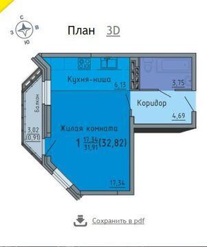 Продажа 1-комнатной квартиры, 32.87 м2, Березниковский переулок, д. 38 - Фото 1