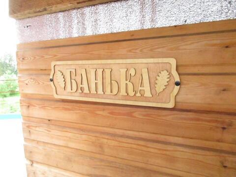 Аренда дома, Кемерово, Ул. Земляничная - Фото 2