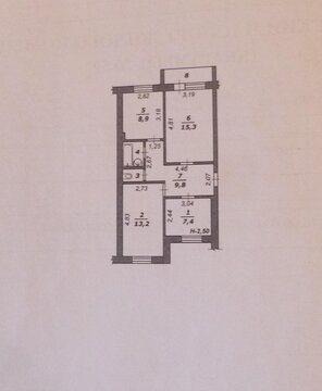Продажа 3-х комнатной квартиры в п.Разумное Белгородского района - Фото 3