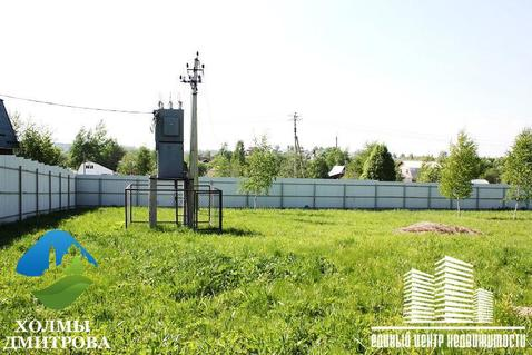 Участок 13.94 га в районе д. Ближнево (г/п Дмитров) - Фото 5
