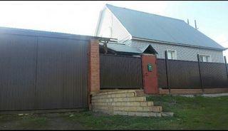 Продажа дома, Магнитогорск, Улица Некрасова - Фото 1