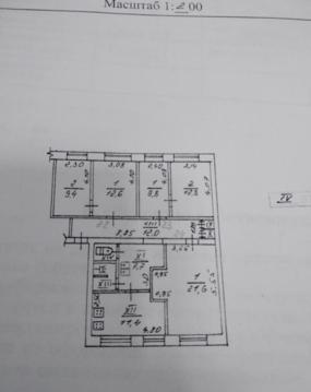 Продается три комнаты в пятикомнатной квартире. - Фото 5