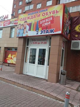 Сдается Торговый центр. , Раменское Город, Дергаевская улица 36 - Фото 1