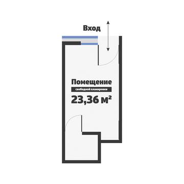 Продажа помещения свободного назначения 23.36 м2 - Фото 3