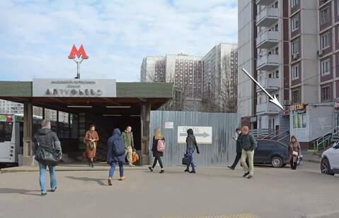 Продажа бизнеса 24.6 м2, м.Алтуфьево, - Фото 5