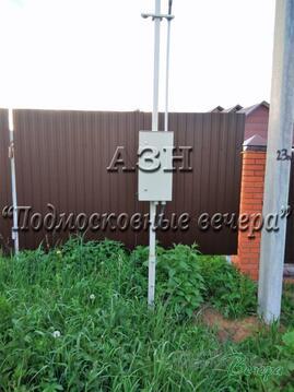 Минское ш. 99 км от МКАД, Долгинино, Участок 20 сот. - Фото 3