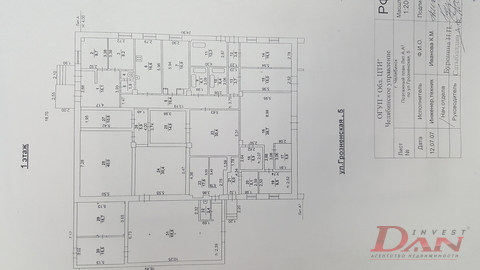 Земельные участки, ул. Грозненская, д.5 - Фото 4