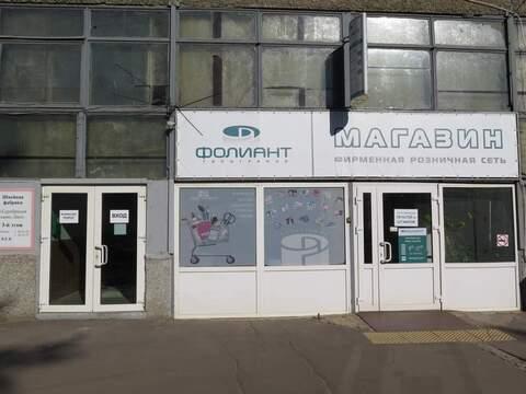 Продажа помещения свободного назначения 1437 м2 - Фото 1