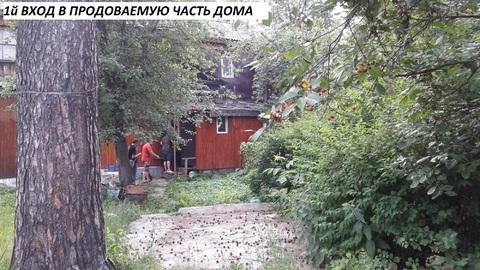 Продаётся 4-комнатная квартира в деревянном доме. - Фото 5