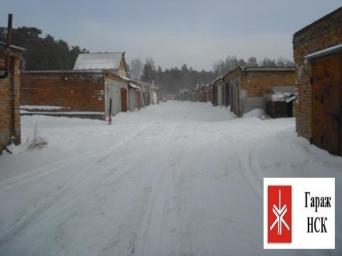 Продам гараж в Академгородке, ГСК Звезда № 120. За военным училищем. - Фото 5