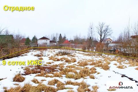Участок 9 соток ИЖС в г. Отрадное - Фото 1