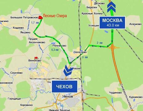 Продается земельный участок, Большое Петровское, 14 сот - Фото 5