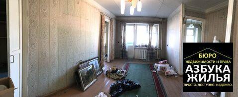 2-к квартира на 50 лет Октября 3 за 850 000 руб - Фото 2