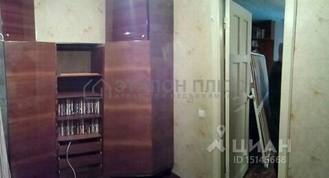 Продажа дома, Ухта, Ул. Гоголя - Фото 2