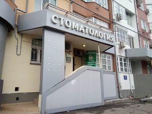 Продажа готового бизнеса, Казань, м. Суконная слобода, Ул. Марселя .