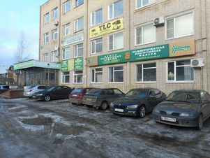 Аренда офиса, Великий Новгород, Ул. Московская - Фото 2