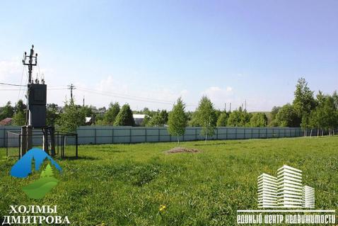 Участок 13.94 га в районе д. Ближнево (г/п Дмитров) - Фото 3
