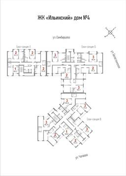 3-к квартира, 89,7 м2, 2/25 эт, пл. Ильинская, д. 5, стр. 4 - Фото 3