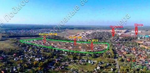 Киевское ш. 20 км от МКАД, Бараново, Участок 10.5 сот. - Фото 2