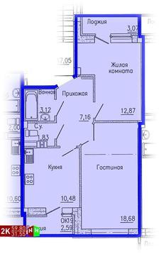 2 810 600 Руб., Продажа двухкомнатная квартира 59.80м2 в ЖК Кольцовский дворик дом 1. ., Купить квартиру в Екатеринбурге по недорогой цене, ID объекта - 315127605 - Фото 1
