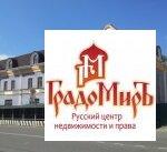 Сдается торговое помещение, Сергиев Посад г, 300м2 - Фото 1