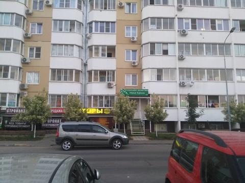 Продается Нежилое помещение. , Краснодар город, улица Карякина 31 - Фото 3