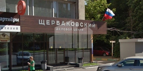 Сдам Бизнес-центр класса B+. 2 мин. пешком от м. Семеновская. - Фото 1