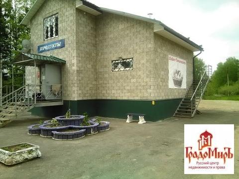 Продается Ресторан / кафе, Сергиев Посад г, 360м2 - Фото 2