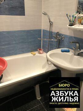3-к квартира на Максимова 1.6 млн руб - Фото 1
