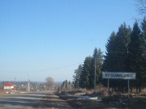 Продается земельный участок 15 сот. в с. Кузьмищево, ул. Дачная д.2 - Фото 1