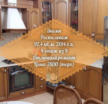 Продажа квартиры, Якутск, Ул. Лермонтова - Фото 1