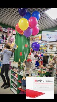 Магазин детской обуви на юго-западе Москва - Фото 3