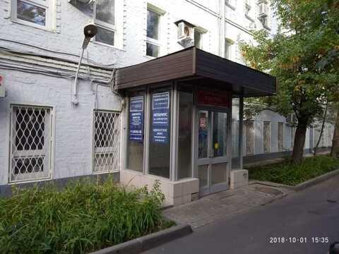 Сдается Офис. , Москва г, Смоленский бульвар 24с2 - Фото 2