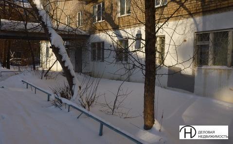 Продам помещение под офис в Ижевске - Фото 1