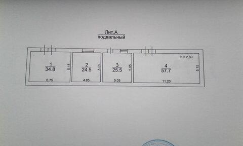Продается Здание с земельным участком с. Тулугановка-трасса, Продажа торговых помещений в Астрахани, ID объекта - 800342893 - Фото 1