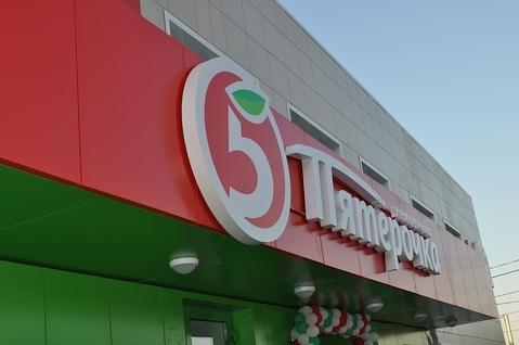 Продажа псн, Комсомольск, Комсомольский район, Ул. Первомайская - Фото 1