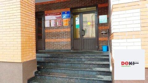 Аренда офиса, Егорьевск, Егорьевский район, Ул. Октябрьская - Фото 1