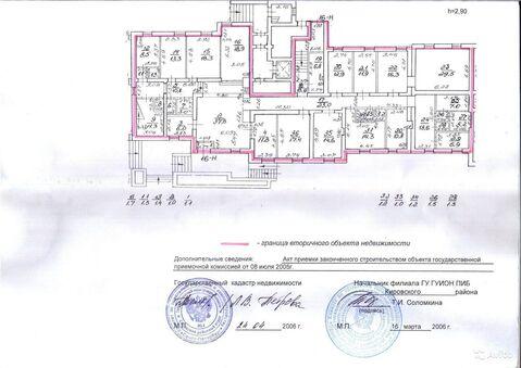 Продажа под офис или др.362 м на 1 этаже жилого дома без комиссии. - Фото 3