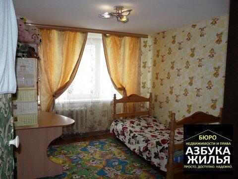 3-к квартира на 7 Ноября 6 за 1.45 млн руб - Фото 1