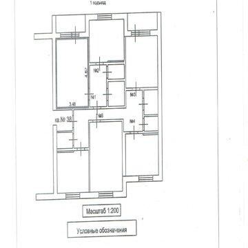 Продам три комнаты. ул Васильковского 1 Б - Фото 5