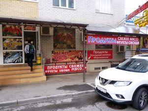 Продажа псн, Ставрополь, Макарова пер. - Фото 2